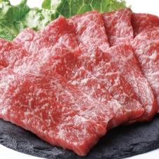 黒毛和牛もも焼肉用〔4等級以上〕 780円(税抜)