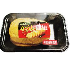 からし蓮根 628円(税抜)