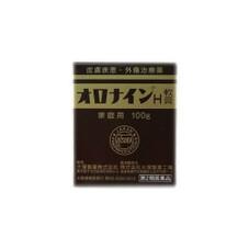 オロナイン軟膏 548円(税抜)