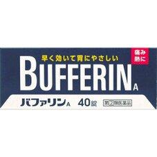 バファリンA 548円(税抜)