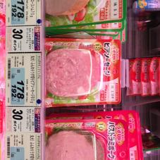 丸大ふんわりハムスライス 178円(税抜)