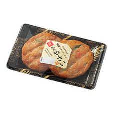 匠 丸天やさい 100円(税抜)