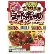 てりやきミートボール 99円(税抜)