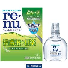 レニューフィットモイスト<医薬品> 498円(税抜)