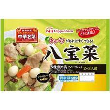 中華名菜 酢豚 八宝菜の具 各 248円(税抜)