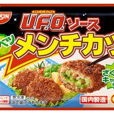 焼きそばUFO ソースキャベツメンチカツ 148円(税抜)
