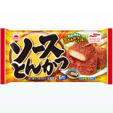 ソーストンカツ 148円(税抜)