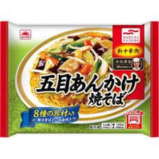 五目あんかけ焼きそば 218円(税抜)