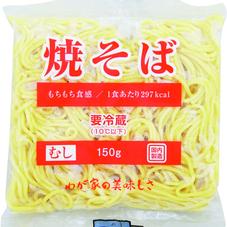焼そば 9円(税抜)
