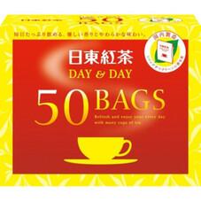 DAY&DAY ティーバッグ 248円(税抜)