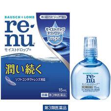 レニューモイストドロップ<医薬品> 498円(税抜)
