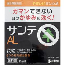 サンテAln<医薬品> 298円(税抜)