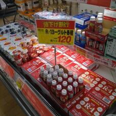 Rー1ヨーグルト 120円(税抜)