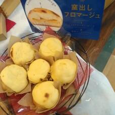 窯出しフロマージュ 180円(税抜)
