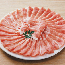 産直尾鈴豚ロースしゃぶしゃぶ用 198円(税抜)