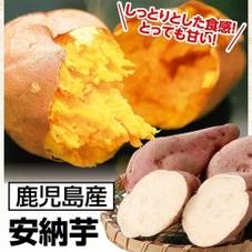 安納芋 298円(税抜)