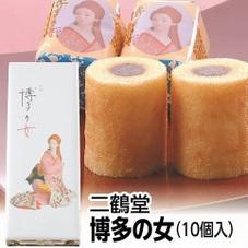 博多の女 505円(税抜)