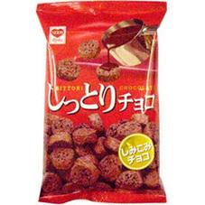 しっとりチョコ 2個で 148円(税抜)