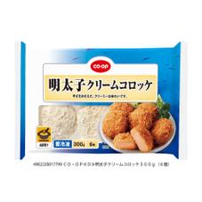 明太子クリームコロッケ 348円(税抜)