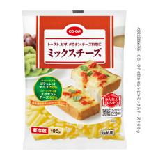 ミックスチーズ 238円(税抜)