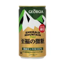 エメラルドマウンテン至福の微糖 55円(税抜)