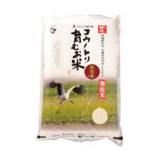 兵庫産コウノトリ育むお米(無洗米) 2,480円(税抜)