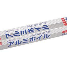 アルミホイル 58円(税抜)
