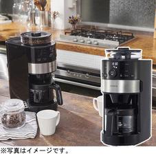 タイマー付全自動コーヒーメーカー 19,800円(税抜)