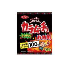 お徳用カラム―チョチップス ホットチリ 5ポイントプレゼント