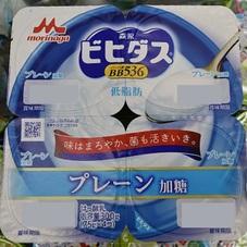 ビヒダスBB536プレーン加糖 97円(税抜)