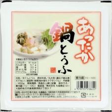 あったか鍋とうふ 88円(税抜)