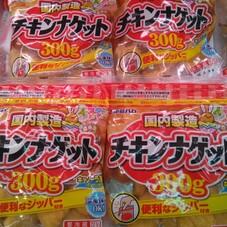チキンナゲット 280円(税抜)