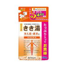 きき湯カリウム詰替用増量各種 558円(税抜)