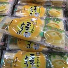 玉子どうふ 98円(税抜)