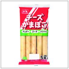チーズかまぼこ 168円