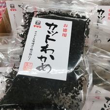 お徳用カットわかめ・米ひじき 258円(税抜)