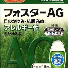 フォスターAG 298円(税抜)