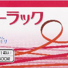 ビューラックA 698円(税抜)