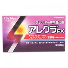アレグラFX 1,885円(税抜)