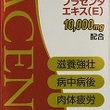 ビタエックス30 958円(税抜)