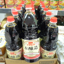本醸造醬油グリップパック 158円(税抜)