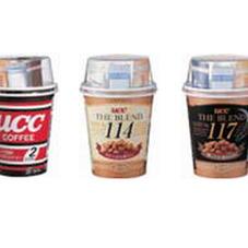 カップコーヒー・114・117 79円(税抜)