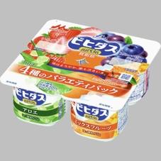 ビヒダスBB536フルーツヨーグルト(各種) 108円(税抜)