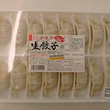 浪漫亭徳用生餃子16個入 128円(税抜)