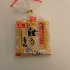 一正鱧入りちくわ3本入 128円(税抜)