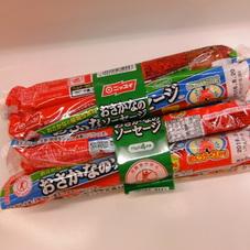 ニッスイおさかなのソーセージ4本束 108円(税抜)