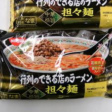 日清食品行列のできる店のラーメン 担々麺2食入 258円(税抜)