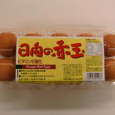 笹尾日向の赤 たまご10個入 198円(税抜)
