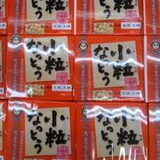 小粒なっとう 68円(税抜)