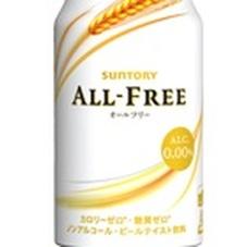 オールフリー 95円(税抜)